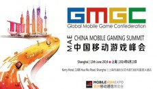 MAE Mobile Gaming Summit Banner-wechat-720x400-2